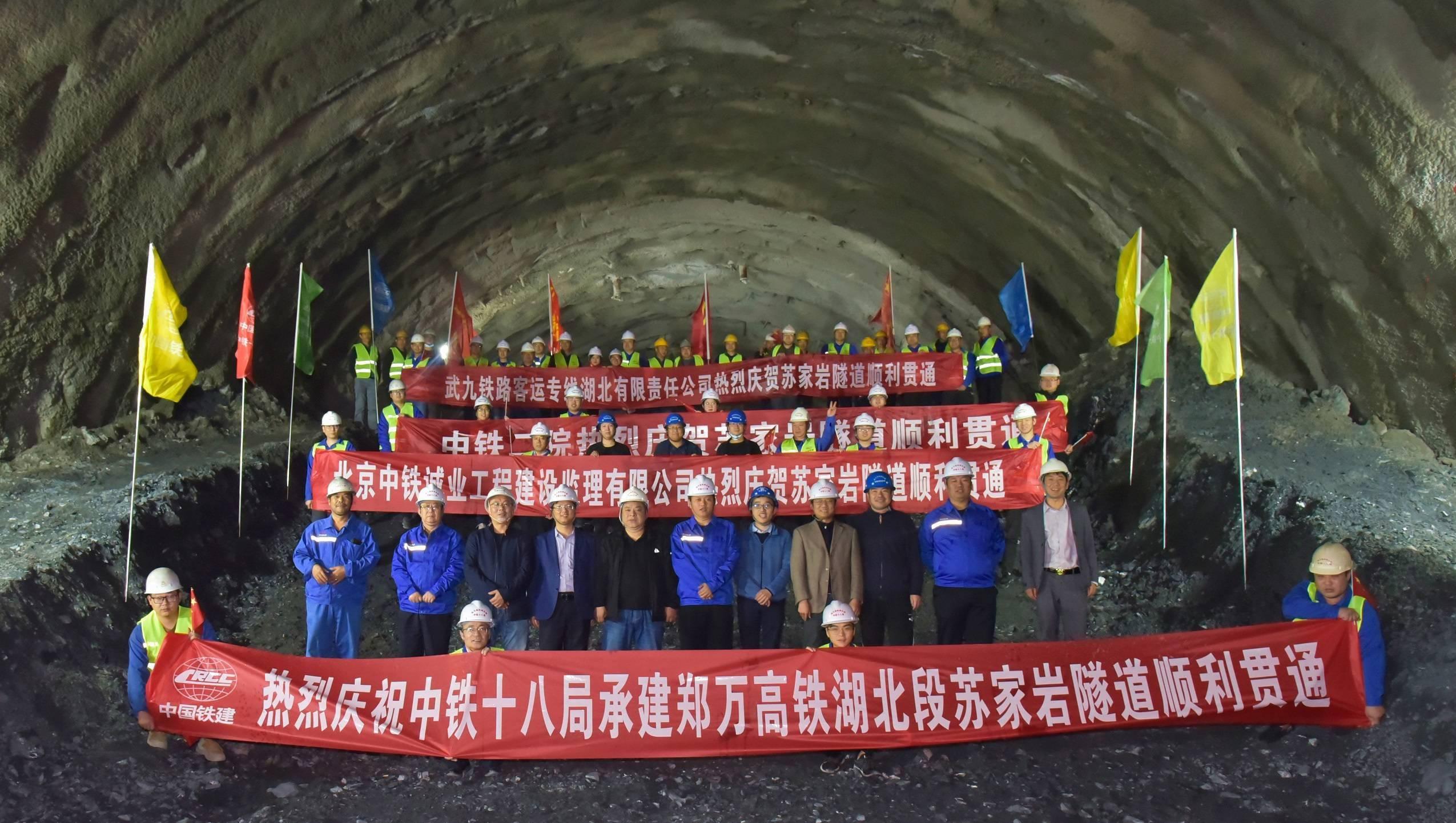 郑万高铁湖北段建设获重大进展,2022年通车,郑州6小时到重庆