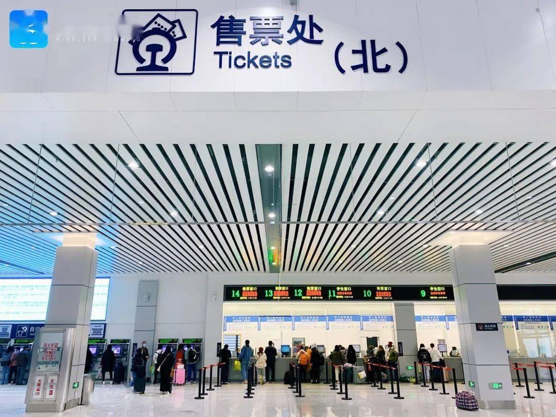"""""""五一""""火车票已开售!热门旅游线路要趁早下手哦~"""
