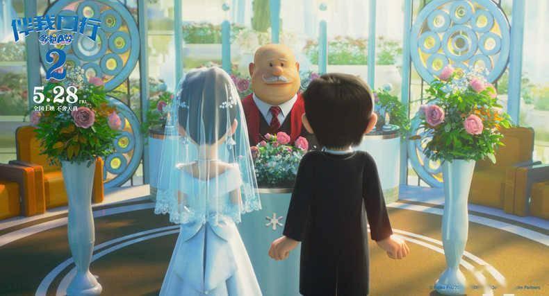 大雄静香奏响婚礼前奏 《哆啦A梦:伴我同行2》