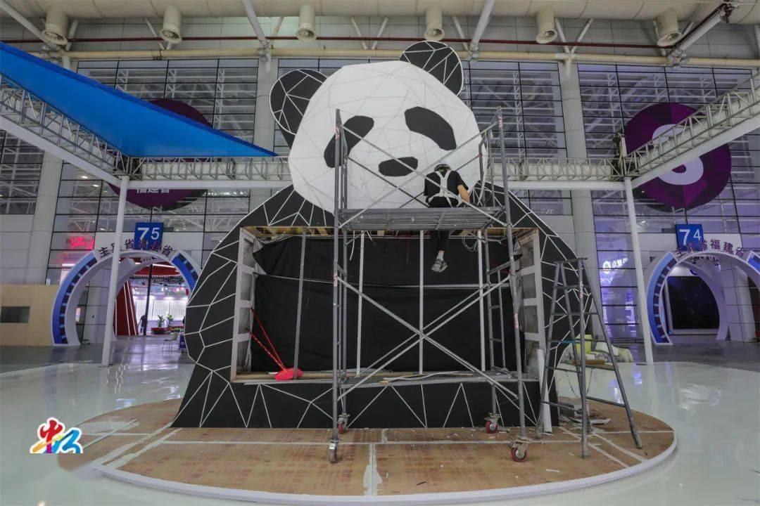 聚焦主宾省|四川把熊猫搬来数字峰会了!