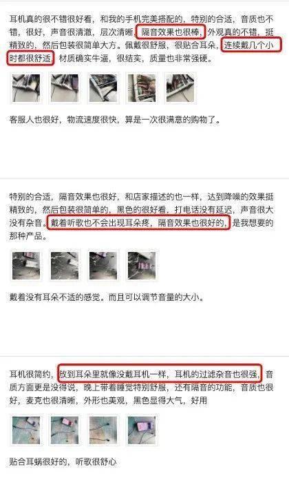 天顺app-首页【1.1.6】  第24张