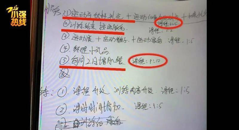 星辉开户-首页【1.1.0】