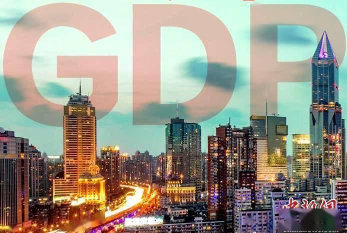 22省份一季度GDP:湖北增速第一 7省跑赢全国