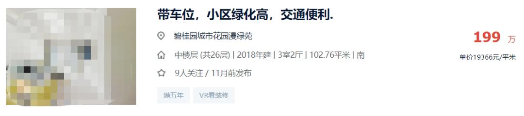 广州新政后,广钢、牛奶厂、朱村等板块,最受伤!