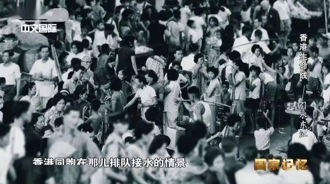 """【红色记忆】新时代水利人当从""""东深供水工程""""中汲取力量"""
