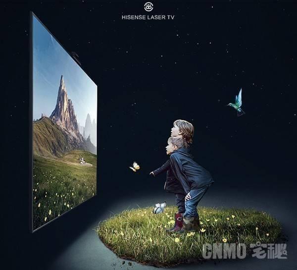 海信L9F系列激光电视新品将上市 摄像头支持1080p