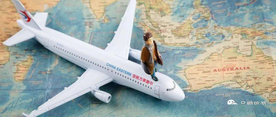 UNWTO和IATA:两大国际组织联合推出新工具助力旅游业复苏