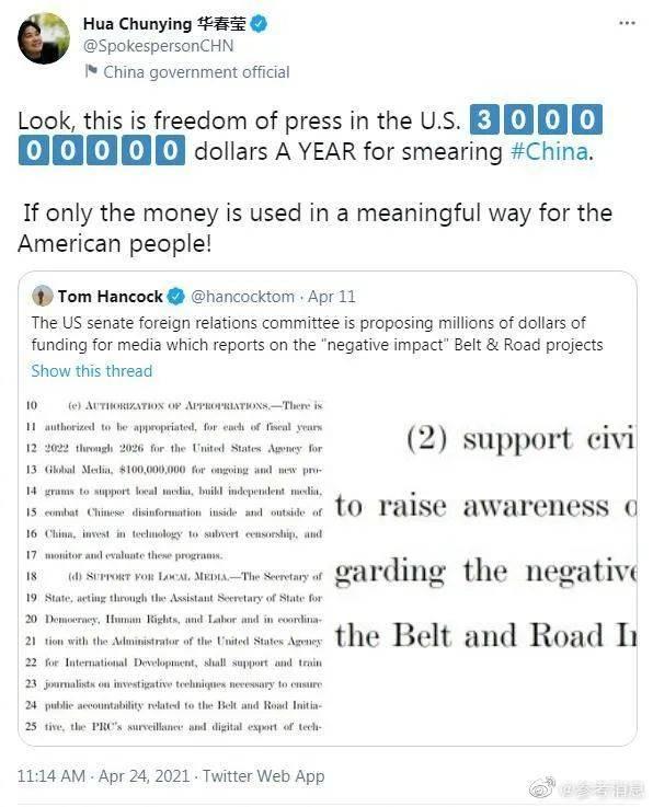 """看,这就是美国的""""新闻自由"""""""