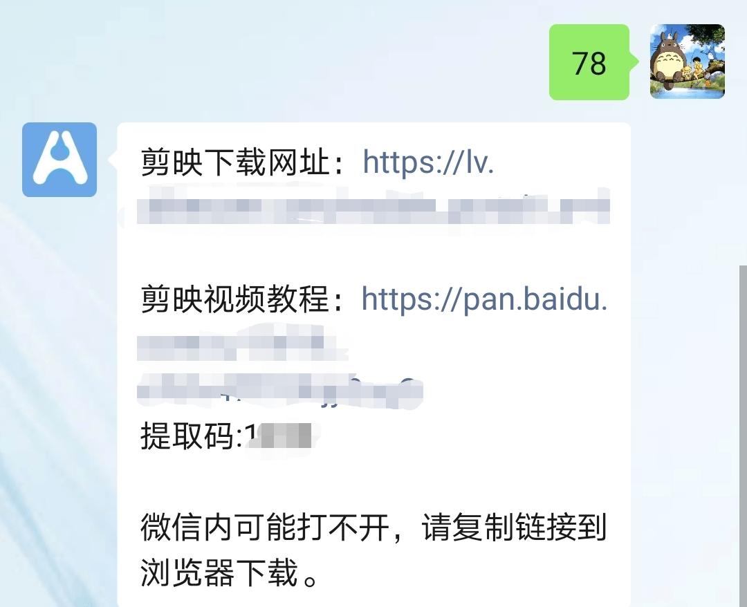 天顺平台开户-首页【1.1.3】  第18张