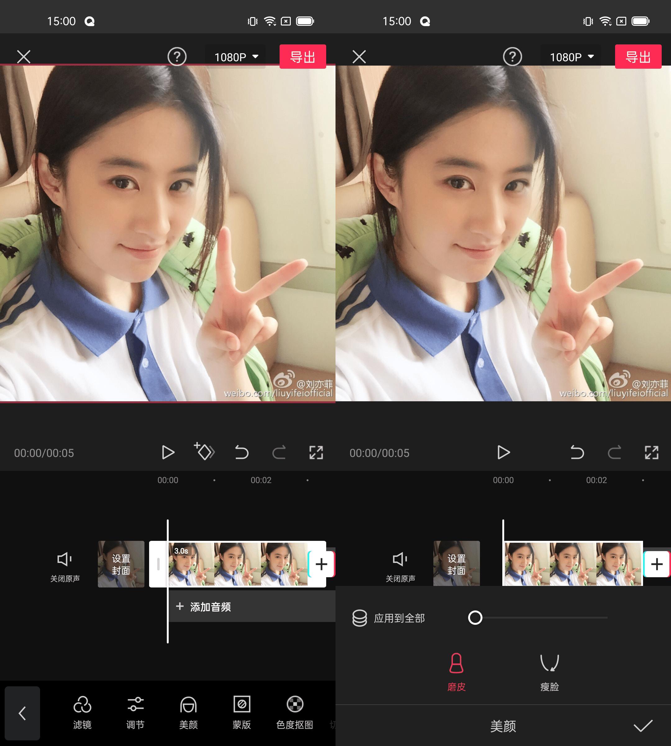 天顺平台开户-首页【1.1.3】  第4张