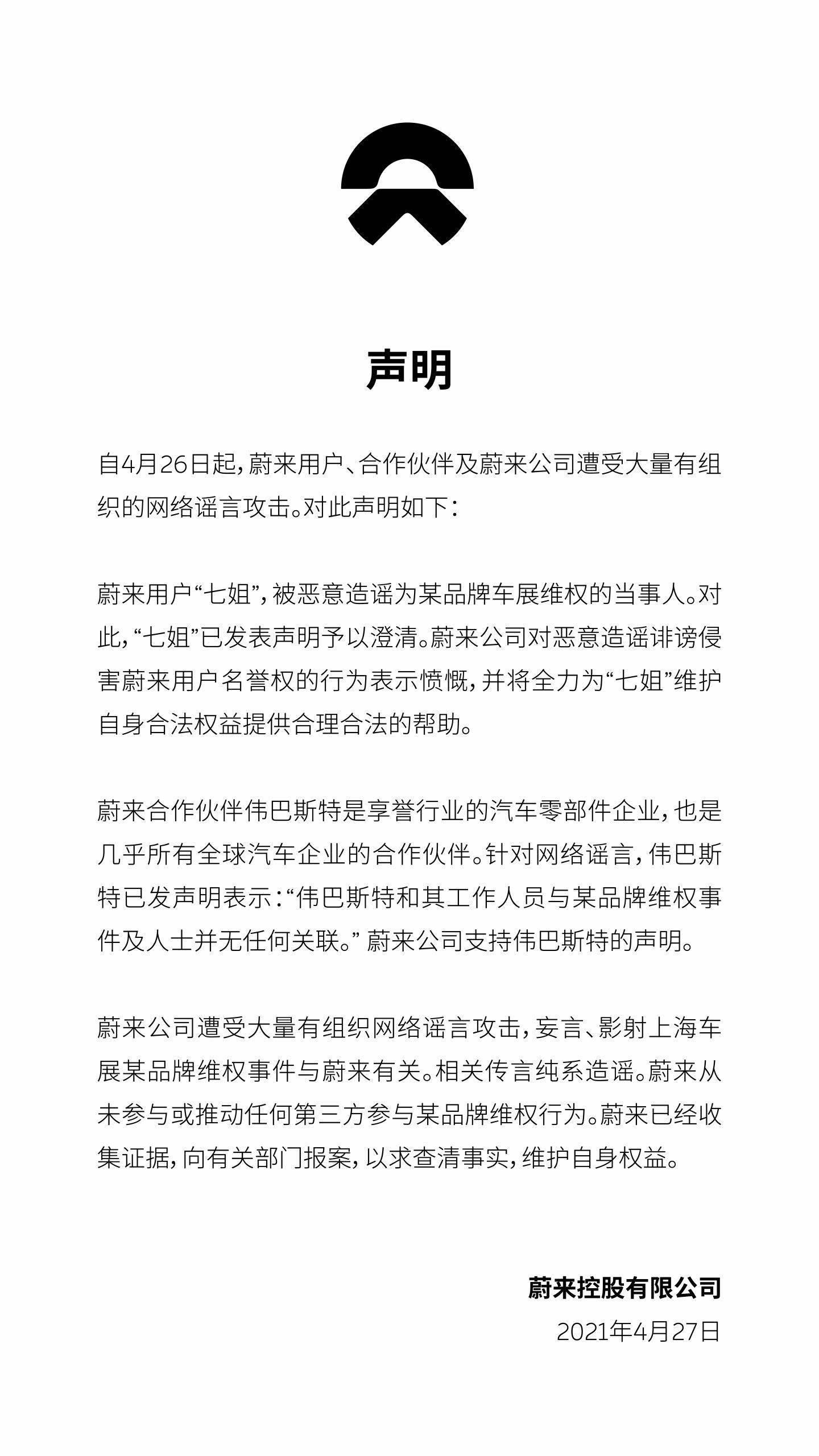 天顺娱乐招商-首页【1.1.7】