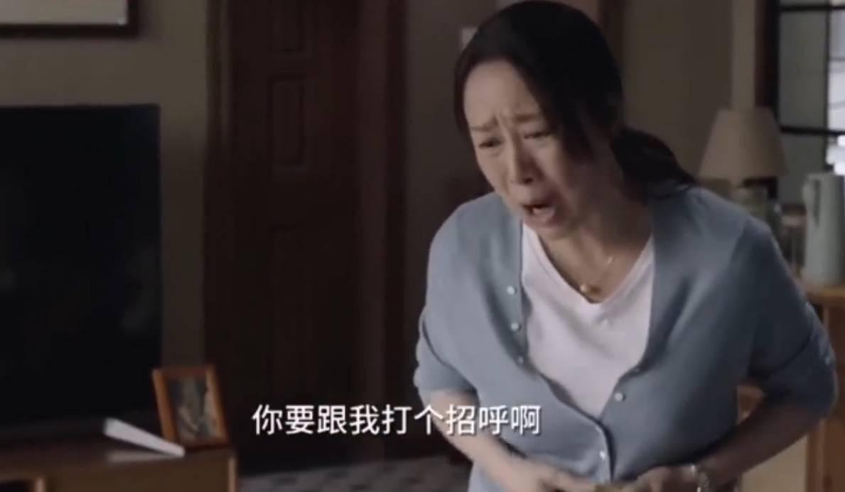桃学威龙无删节精校版 特工学生txt