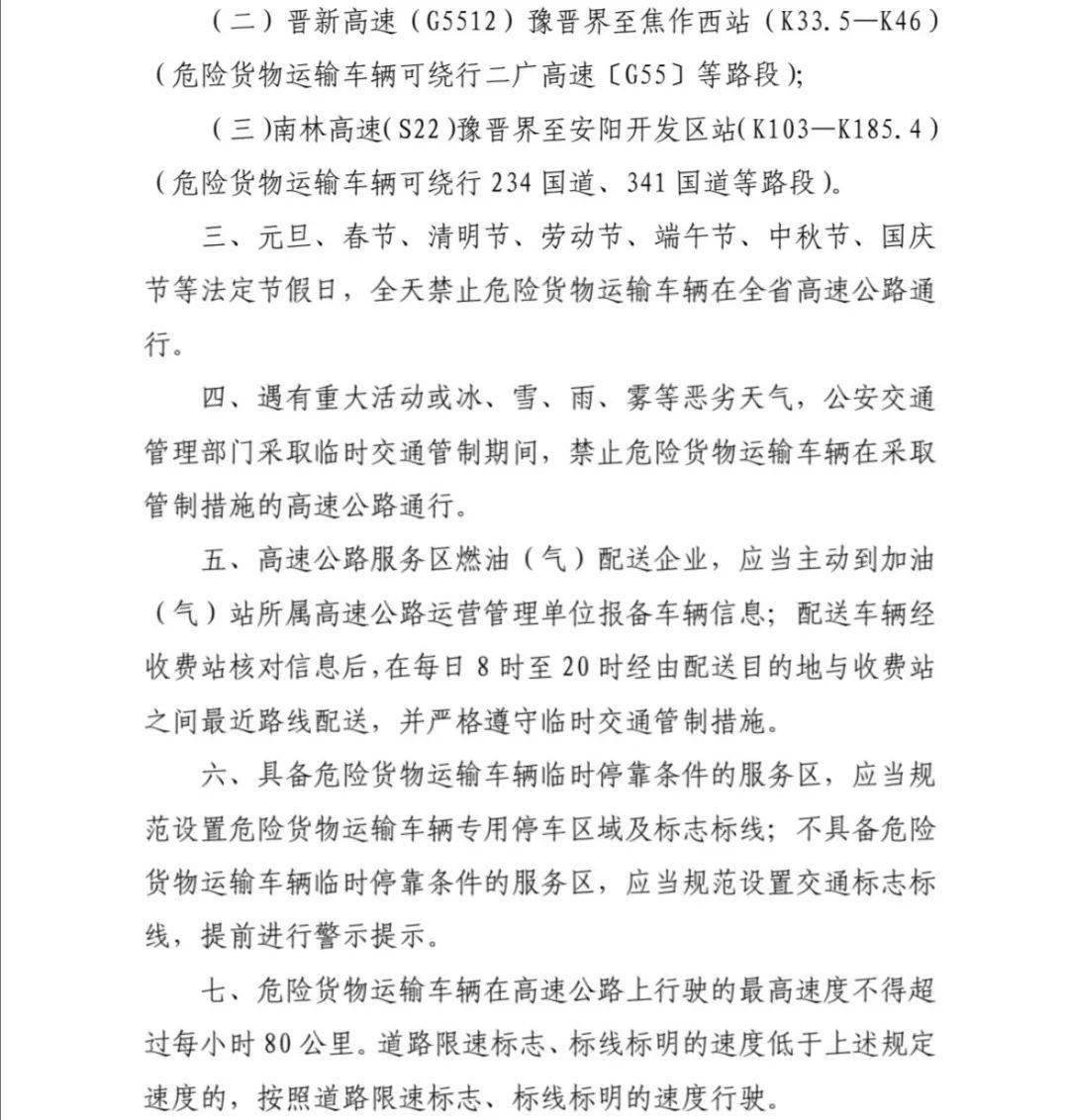 沐鸣3平台-首页【1.1.2】
