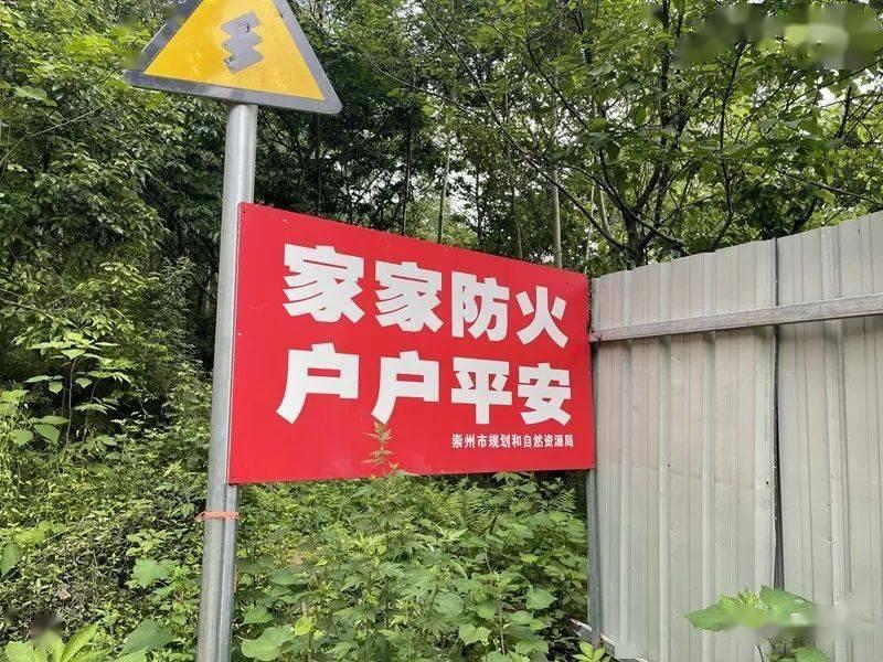 """严控风险点位 这个镇防""""未燃""""举措多"""