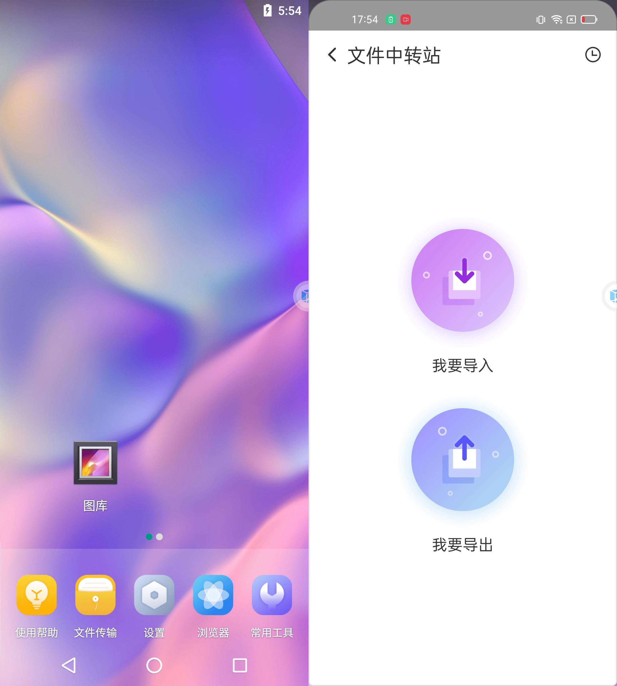 天顺平台开户-首页【1.1.8】  第11张