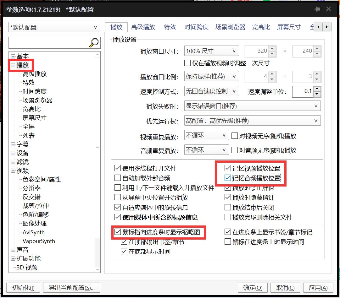 天顺平台开户-首页【1.1.3】  第12张