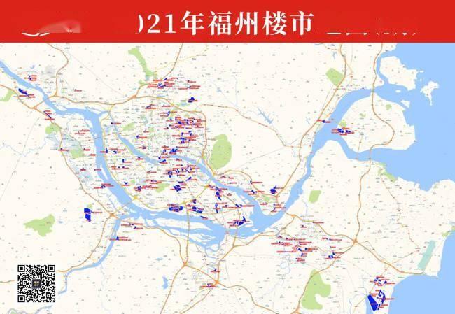 福州5.1房价数据出炉:东二环成香馍馍!上街房价突破2万!  第1张