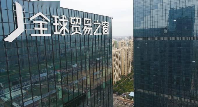 外媒:中國取代美國成為全球最大投資目的地_經合組織