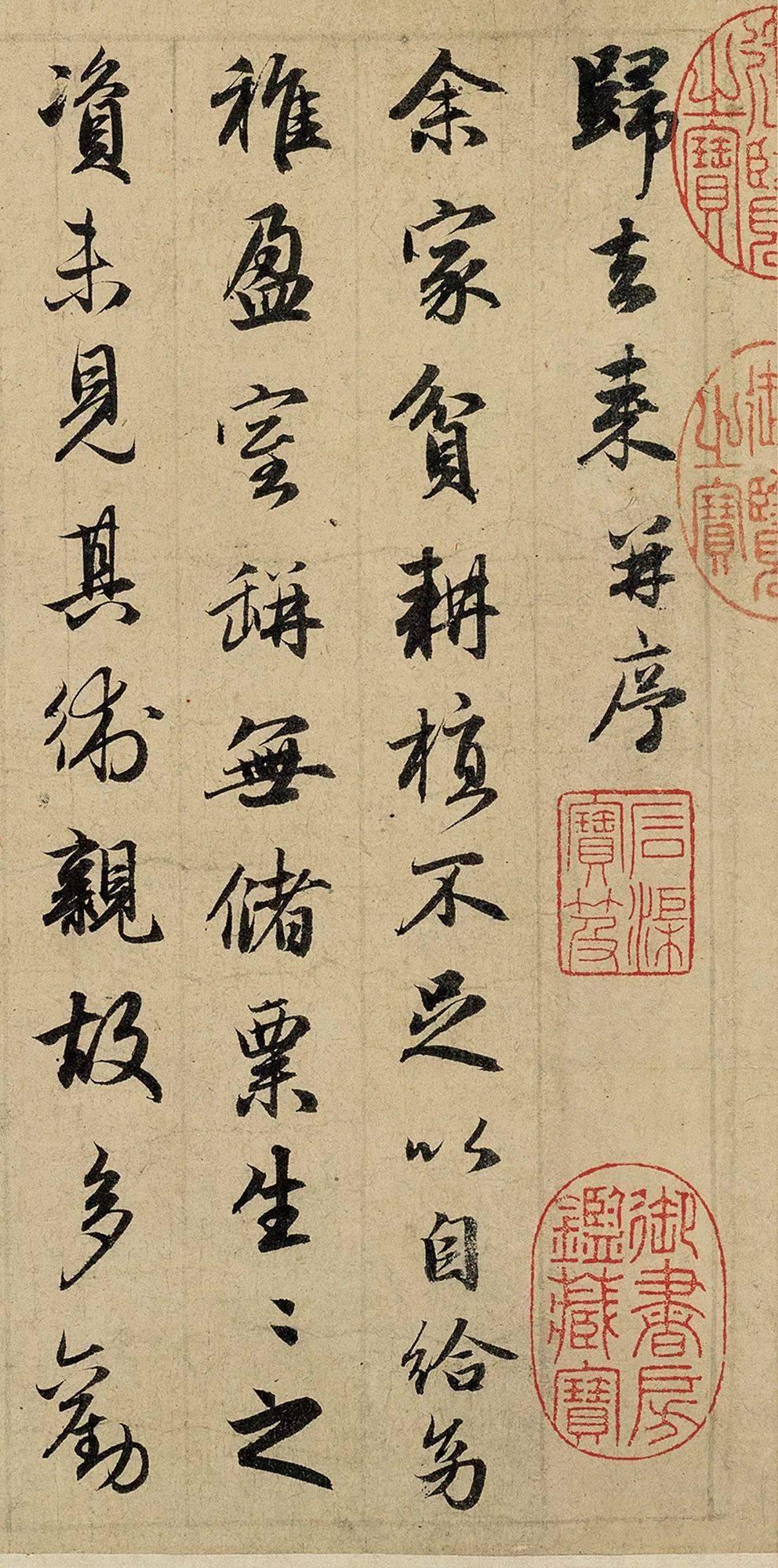 看完这幅字,你就知道赵孟頫写字多熟练了!