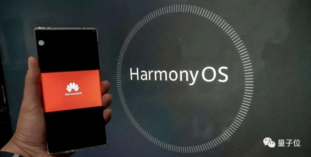 鸿蒙2.0开始推送 华为OS首次登陆手机!亮点满满的照片 - 12