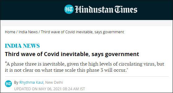 """印度""""双重变异""""毒株占比上升,印政府:第三波疫情暴发不可避免"""