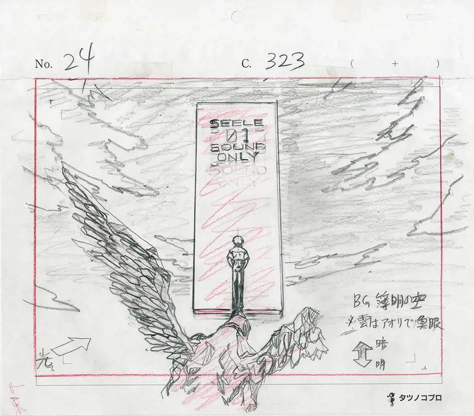 日本动画巅峰之作完结它究竟有何魅力?插图12