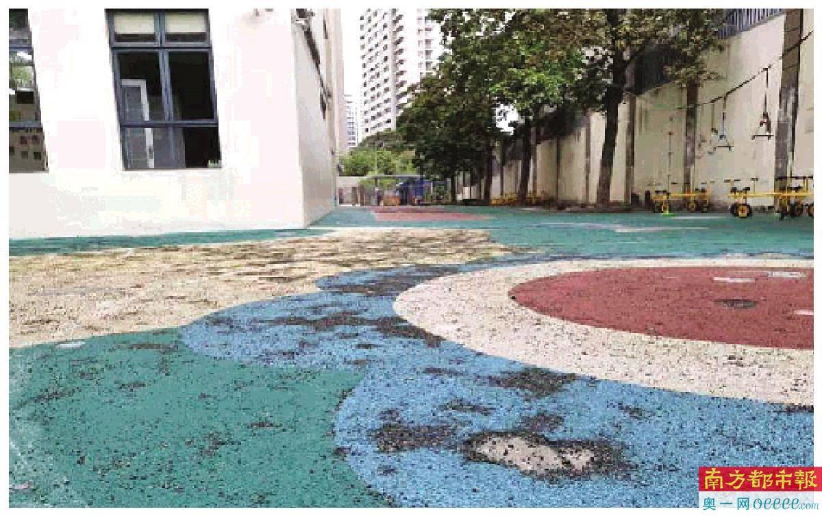 幼儿园操场年久失修遭家长投诉 园方:将利用暑假改造