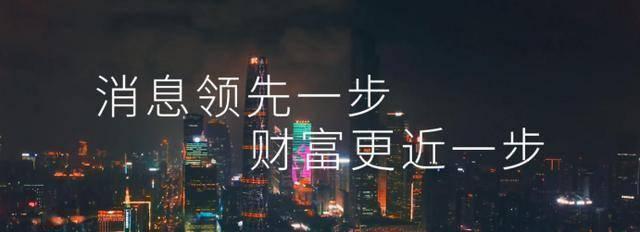英国城市gdp_最新,英国一季度GDP同比大跌6.1%!没能超越中国10强城市总和