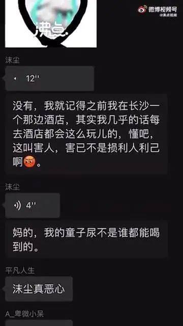 [责任编辑: ] 返回搜狐