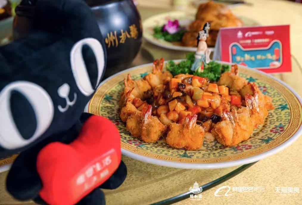 """颐和园进驻天猫!国宴餐厅为老百姓端上""""满汉全席""""同款宫廷菜"""