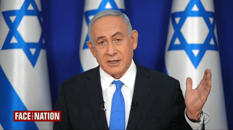 以色列总理称受袭媒体大楼窝藏哈马斯情报机构,美联社要求独立调查