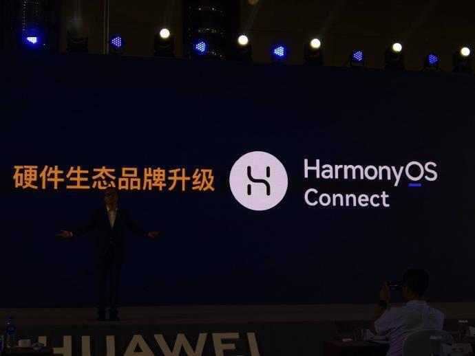 華為商城 6 月上線全新 HarmonyOS Connect 專區