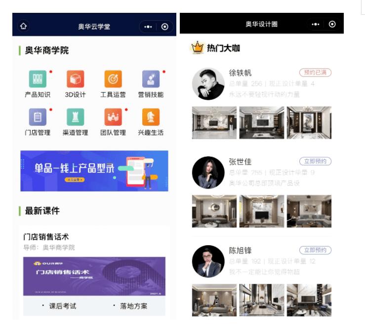 cc彩票app下载-首页【1.1.0】