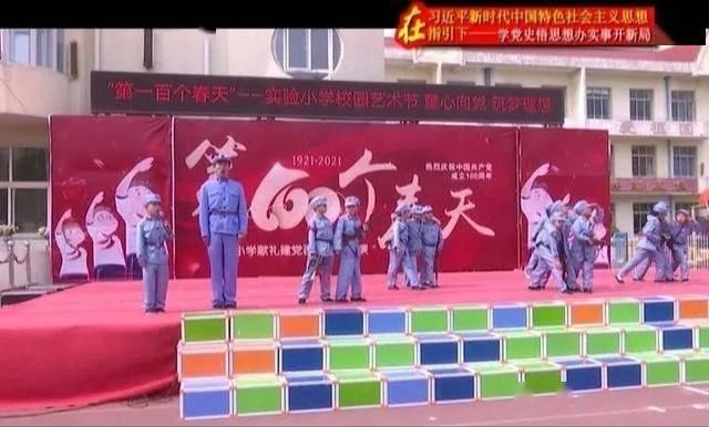 秦皇岛市北戴河区实验小学举办主题艺术节活动