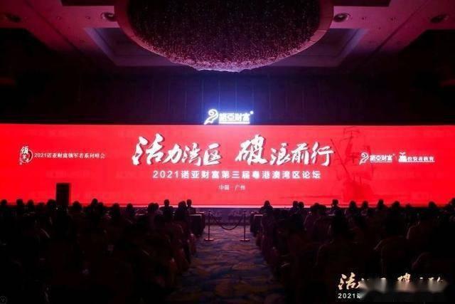 中国gdp发展_黄益平:今年中国GDP增速大约6%下半年要提防区域性金融风险