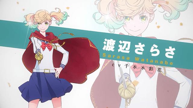 TV动画《歌剧少女!!》公布角色渡边更纱PV 由千本木彩花配音