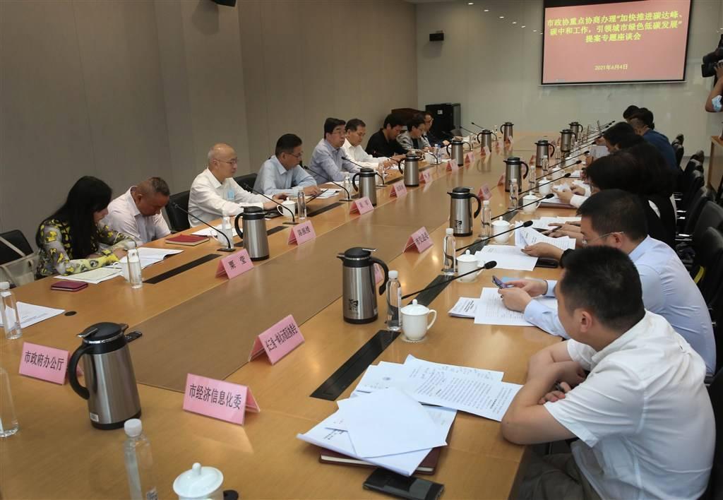 2020上海gdp_2020年上海市各区GDP排行-数据可视化