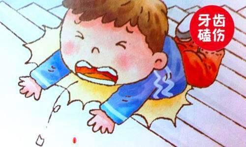"""生理盐水或常温纯牛奶是急救""""好帮手""""-家庭网"""