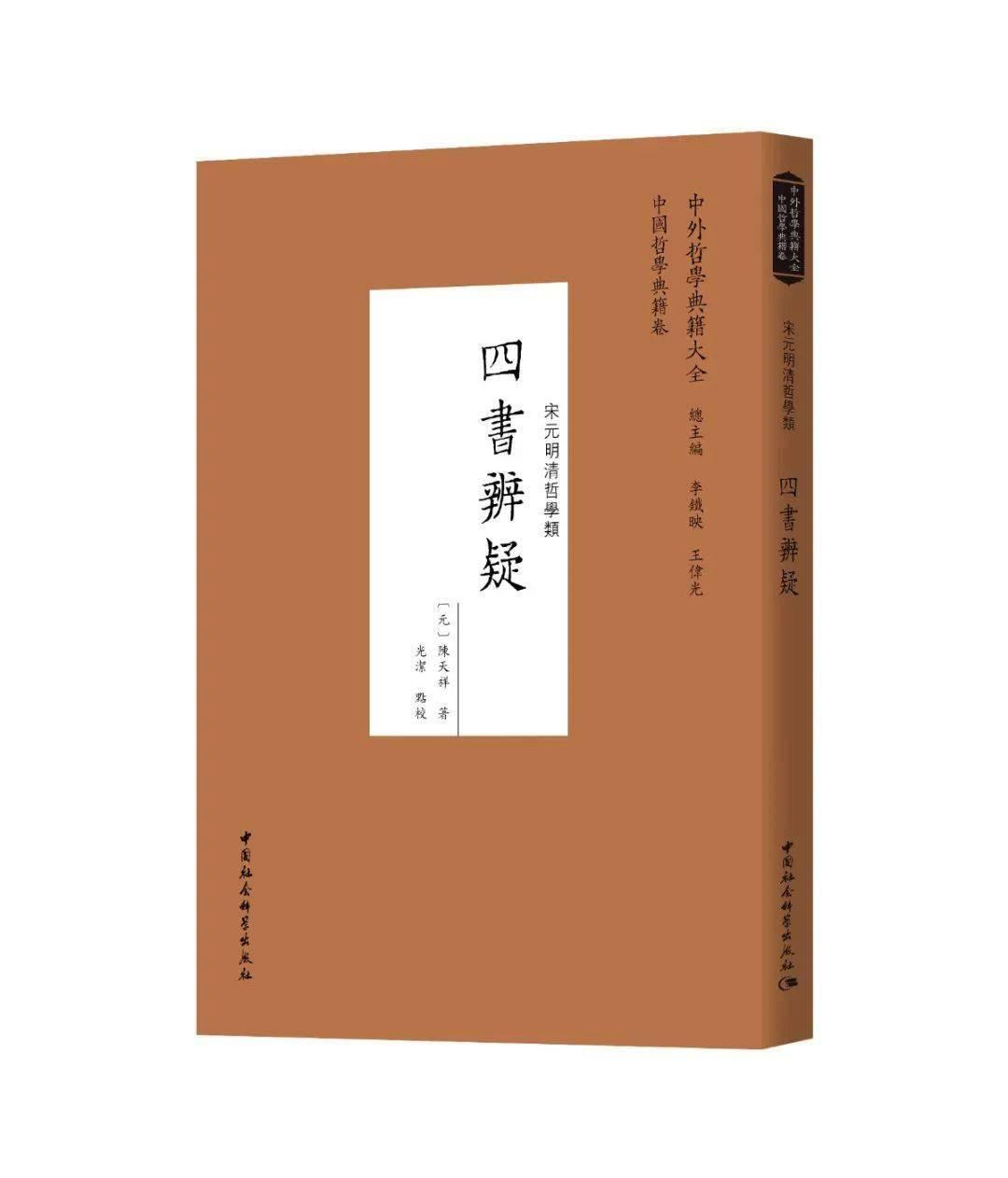 了解元朝历史的书 关于明朝历史的书
