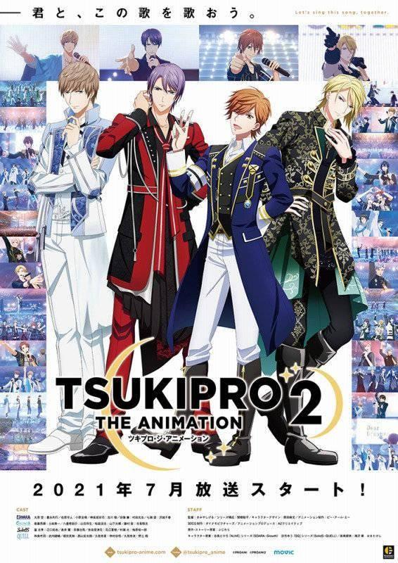 动画《TSUKIPRO THE ANIMATION 2》确定7月7日开始播放 花江夏树配音世良里津花