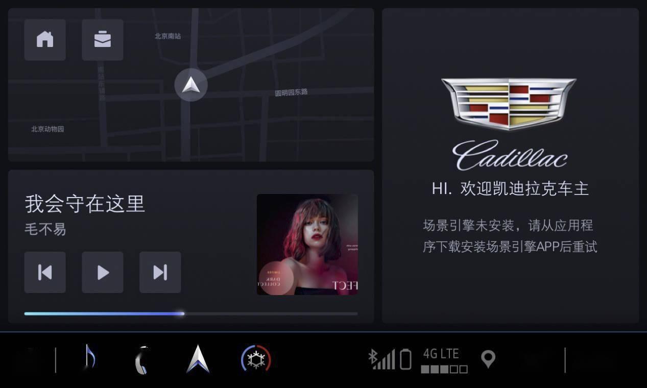 百度Apollo助力 凱迪拉克/別克等車型迎OTA升級