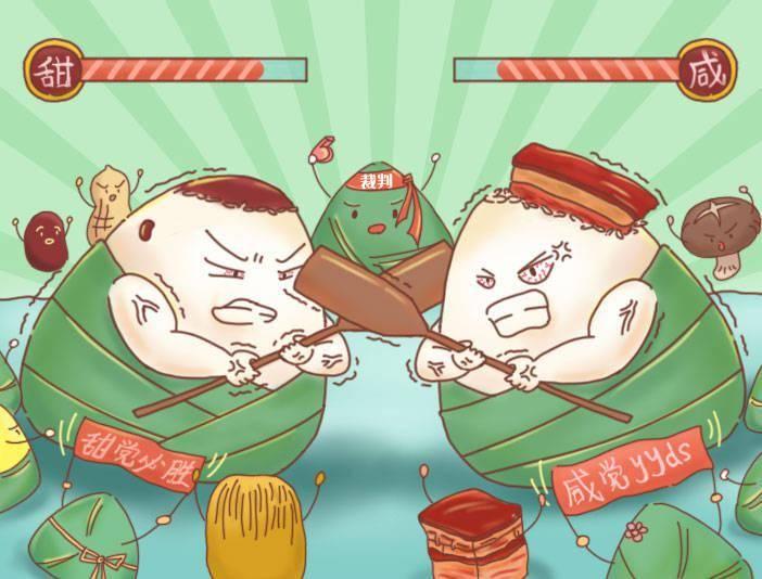毛利率高达40%,百年老字号冲击IPO,一只粽子背后的百亿市场