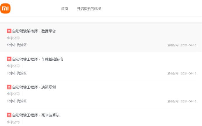 """小米牌汽车快了?!造车研发总部或落地北京?王传福""""官宣""""已牵手"""