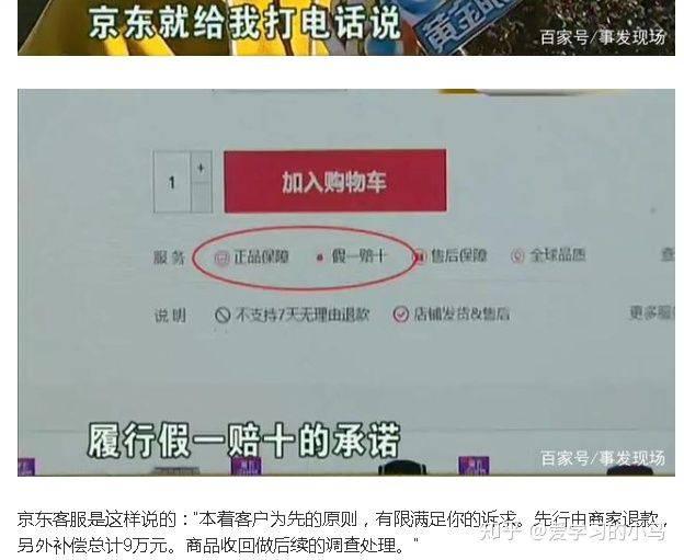 科普如何判断水货翻新,在京东买苹果12靠谱吗?