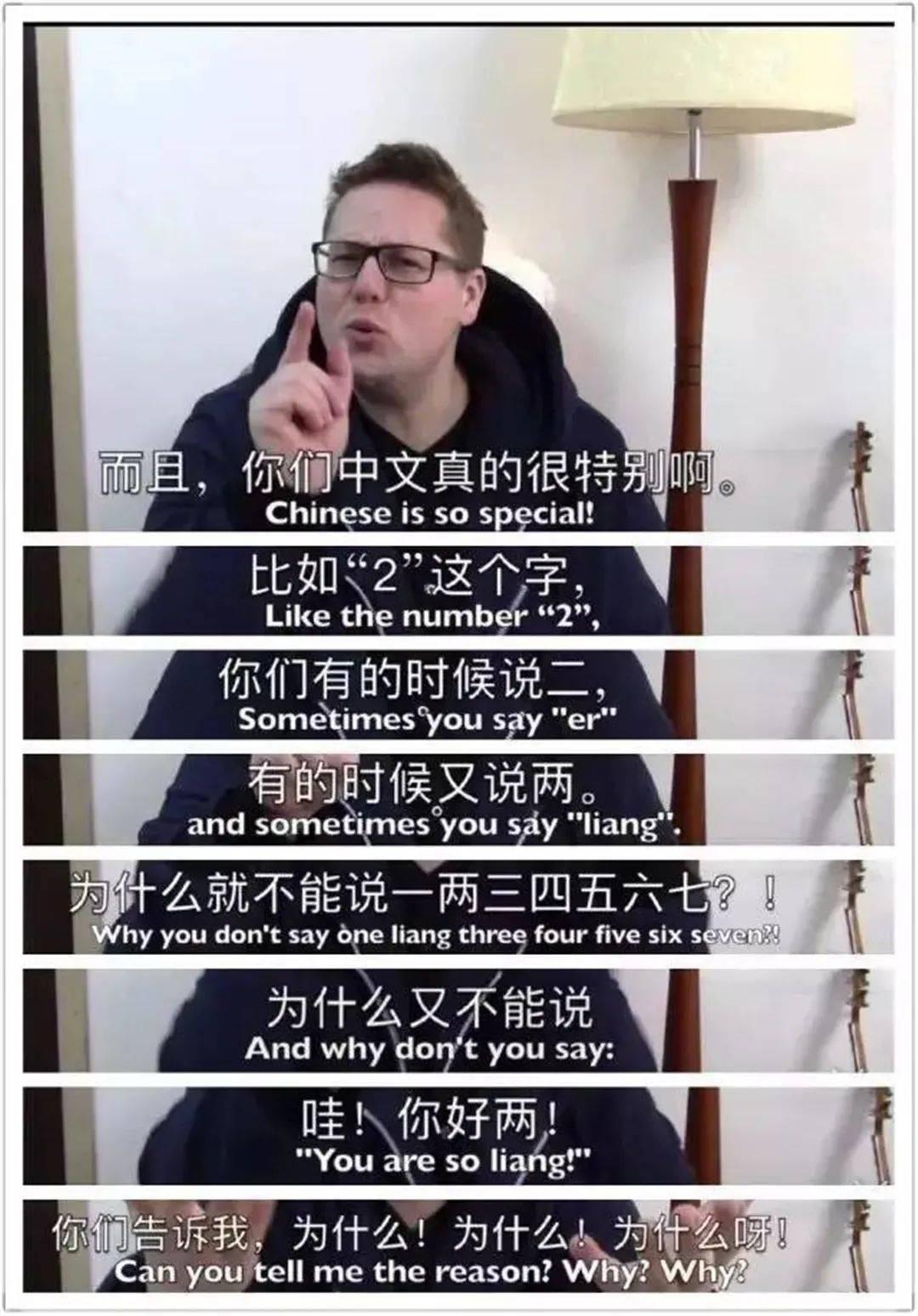 梦见会中文的老外 梦见外国人跟我说中文