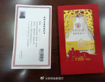 刚刚,陕西省今年首封高考录取通知书寄发