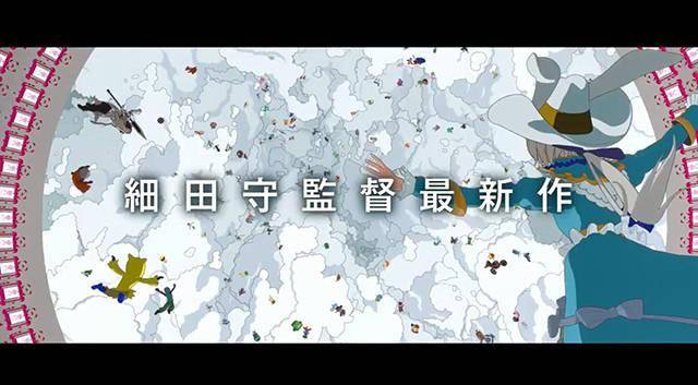细田守执导的新作剧场版动画《龙与雀斑公主》公布30秒CM