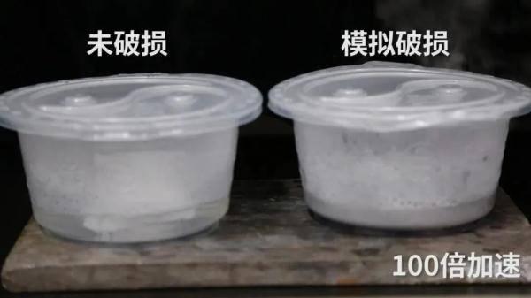 注水量的几多会对锅体变形、发烧包回响、蒸汽发生等造成差异水平的影响