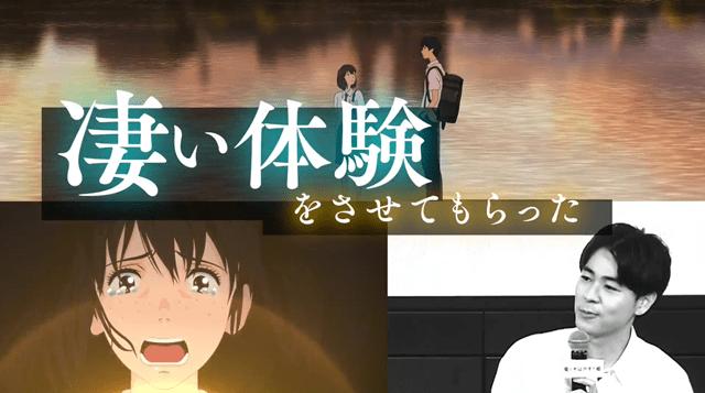 动画电影「龙与雀斑公主」公开最新宣传PV插图(1)