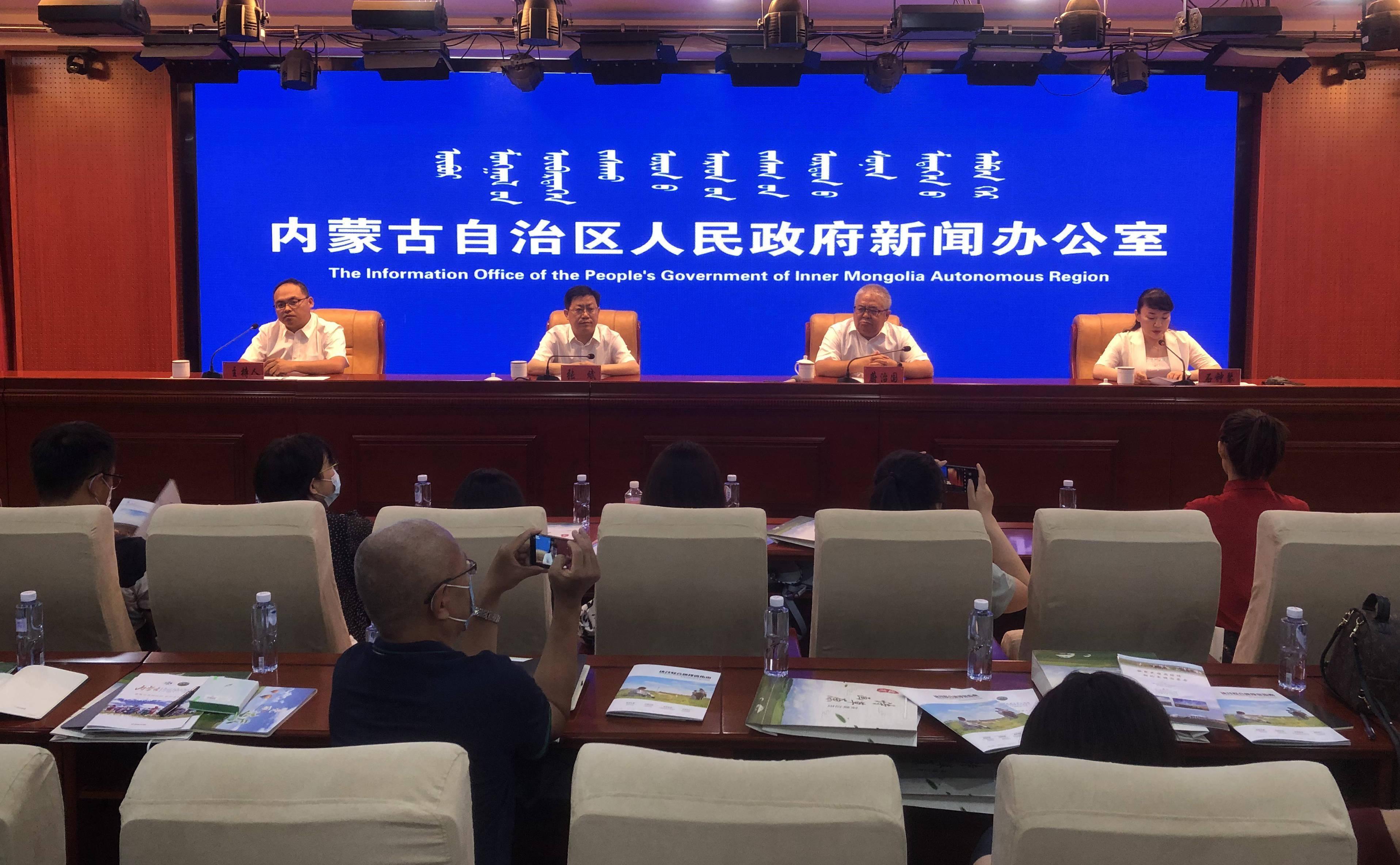 内蒙古将举办第31届旅游那达慕大会